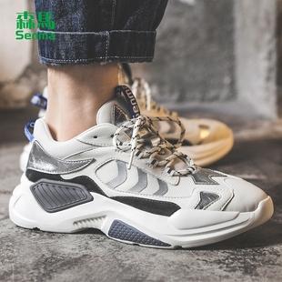 森马男鞋秋季运动鞋男跑步鞋休闲鞋子男时尚潮鞋韩版潮流老爹鞋男图片
