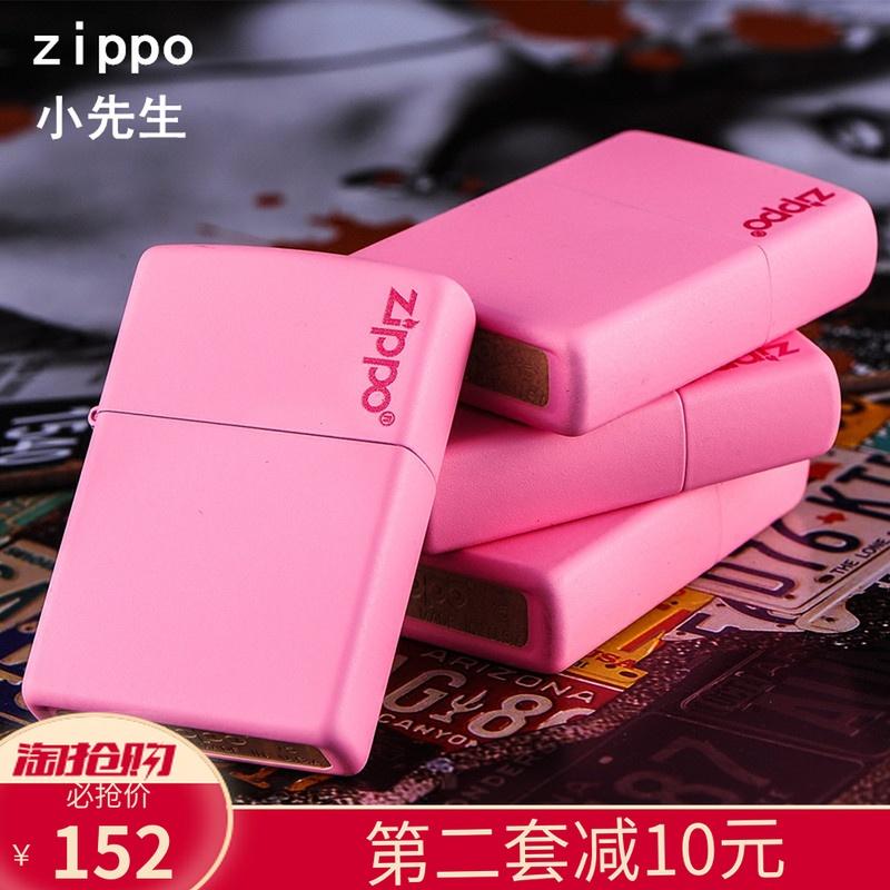 美国原装正品zippo打火机粉色红色哑漆彩印zppo芝宝旗舰男士刻字