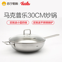 30 cm single handle Chinese style wok
