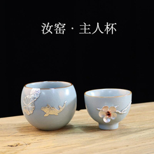 品茗杯功夫茶杯 主的杯单杯汝窑yi12开片可an青瓷盏杯