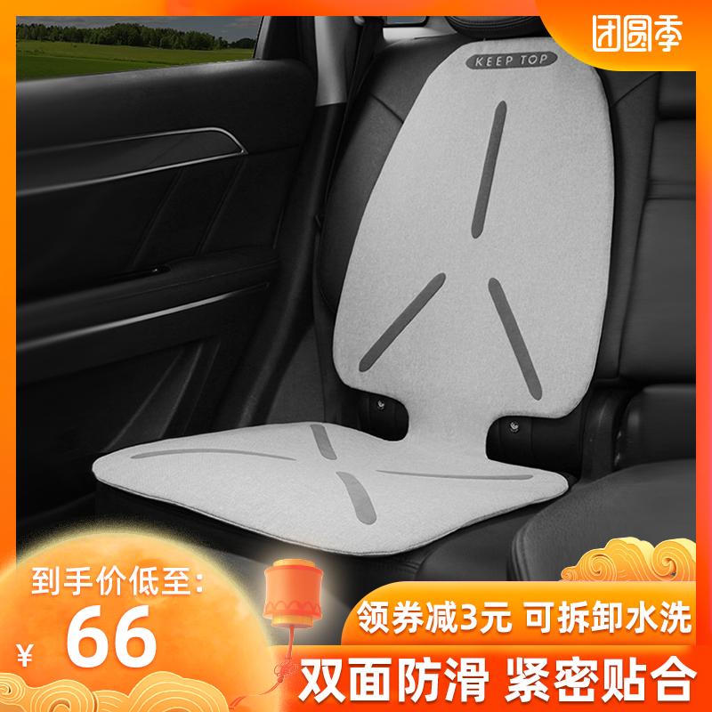 汽车儿童安全座椅防磨垫isofix通用britax加厚汽车防滑垫子保护垫