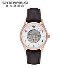 Armani band official belt retro authentic male watch fashion machinery watch male AR1920