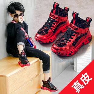 男童棉鞋2018新款冬季加绒加厚运动中大儿童鞋潮保暖真皮男孩冬鞋