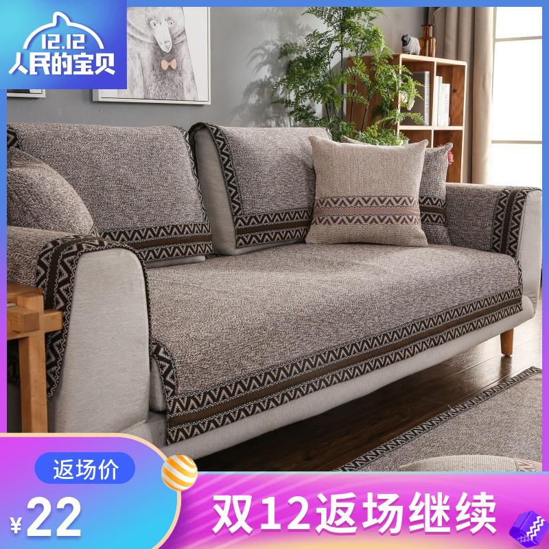 咖色沙发垫布艺中式实木中国风三人位现代中式客厅亚麻通用全棉冬