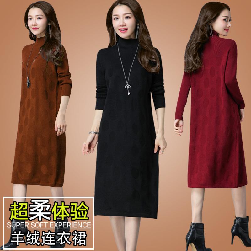 華 哥弟情毛衣女裝正品 2017秋冬新款韓版顯瘦長袖針織羊絨