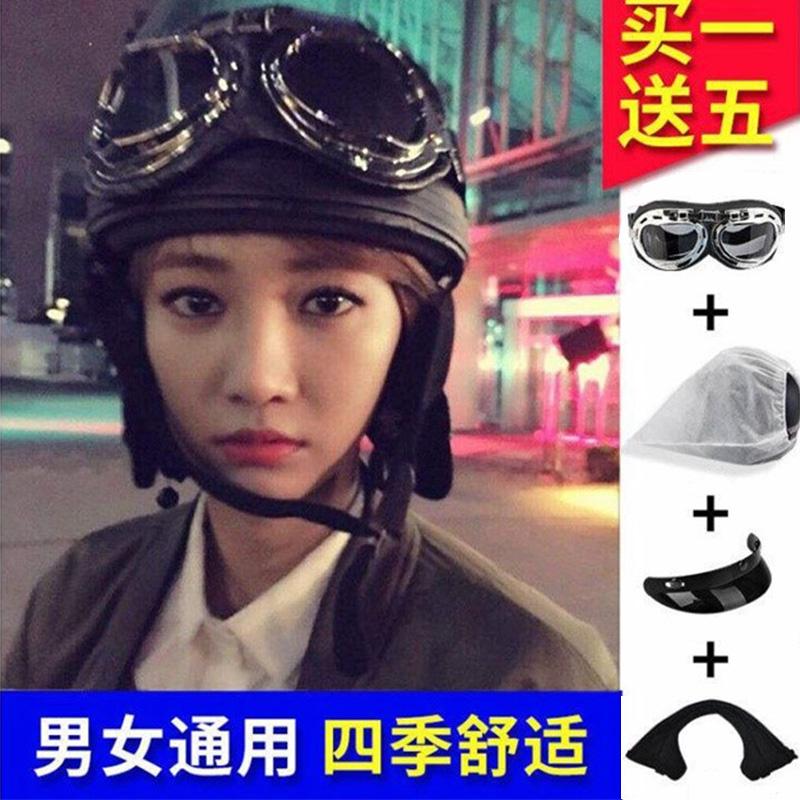 电瓶车可爱电动摩托车头盔女四季半盔电瓶车夏季防晒哈雷安全帽