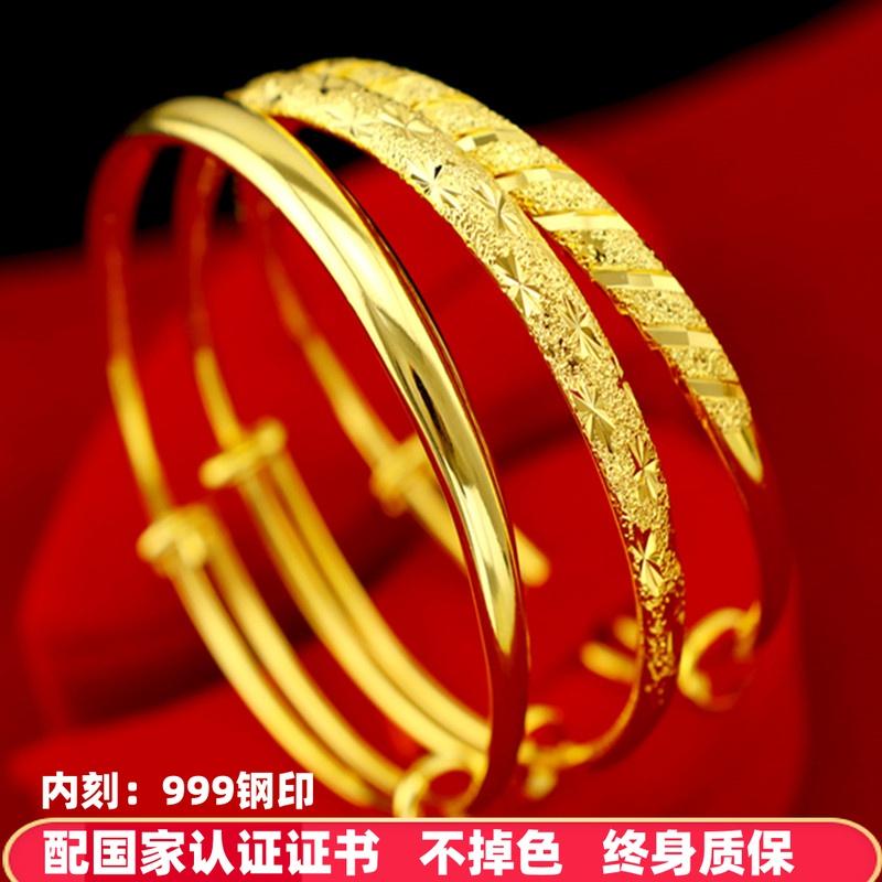 520情人节礼物 满天星手镯24K正品黄金手链珍品男女款3D硬金实心