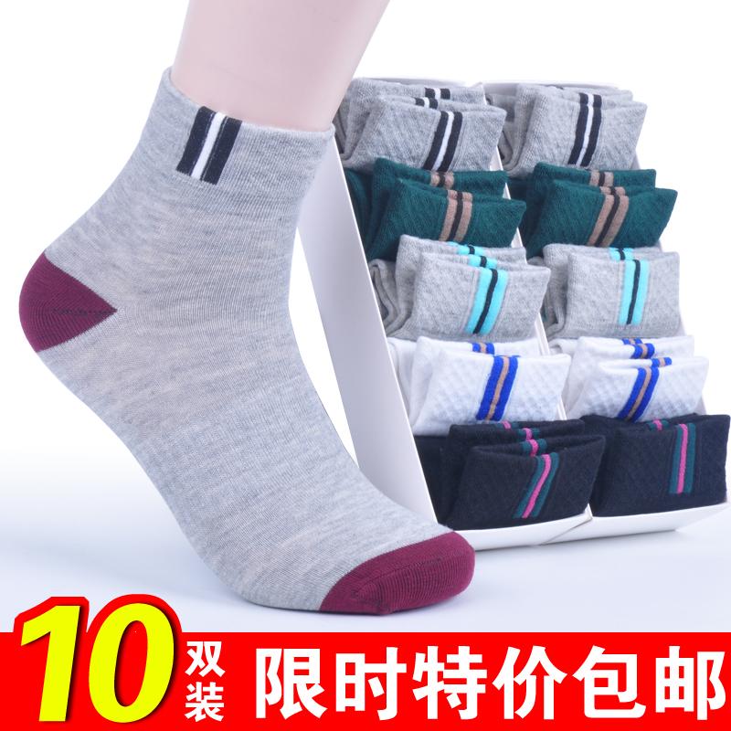袜子男秋冬季厚款纯棉中筒袜全棉吸汗防臭透气四季长袜男人棉袜子