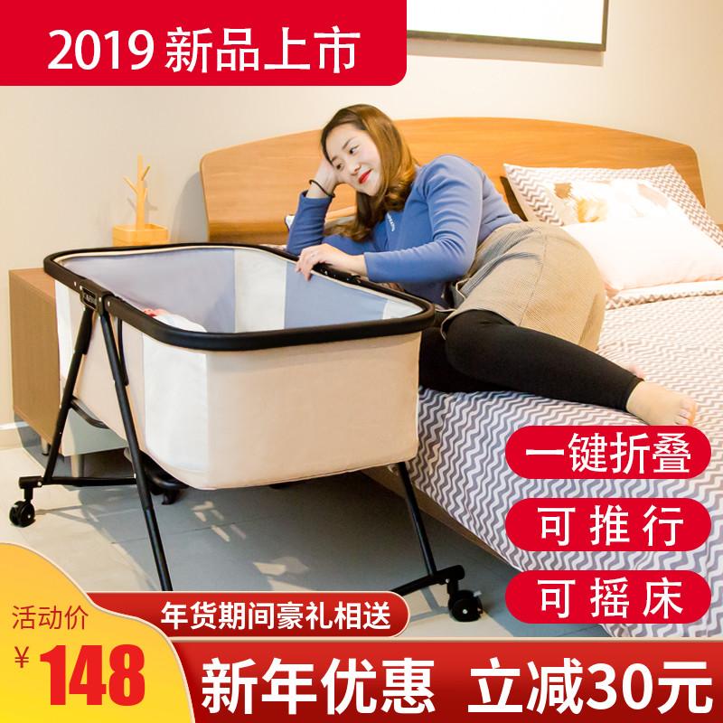 婴儿床可折叠便携式宝宝哄睡床多功能新生儿摇篮床安抚BB床带滚轮