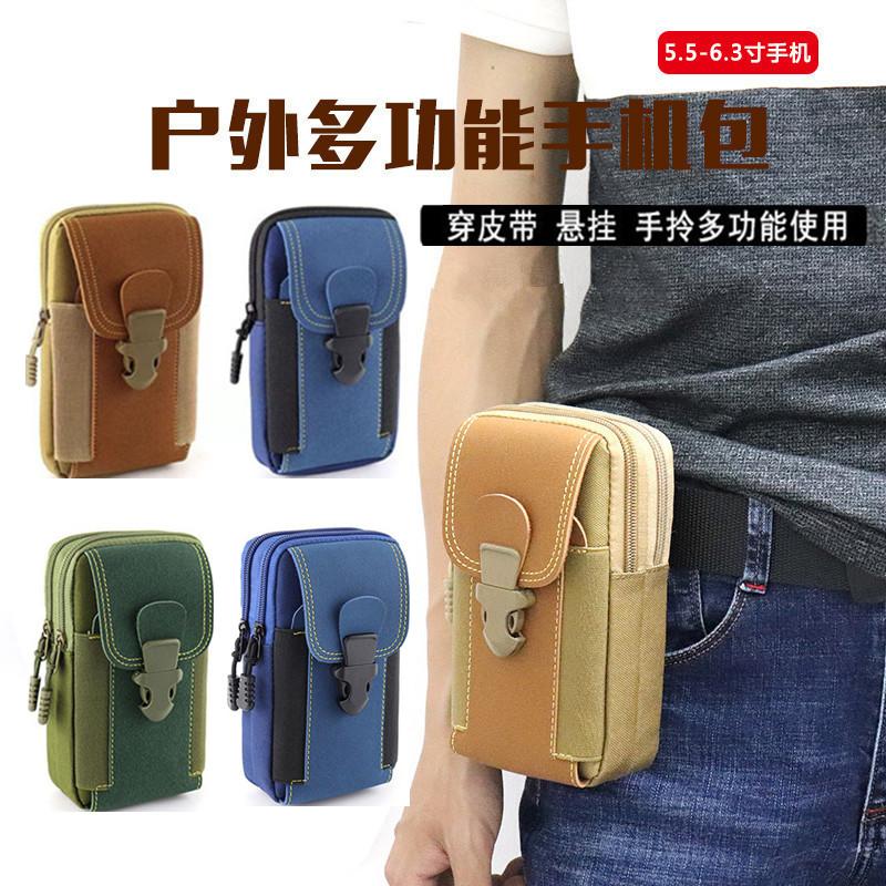 新款手机包男多功能休闲包穿皮带耐磨防泼水手机包挂包迷你小腰包