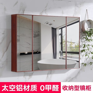 Space aluminum full mirror cabinet bathroom wall-mounted vanity mirror toilet with shelf wall-mounted storage lens box