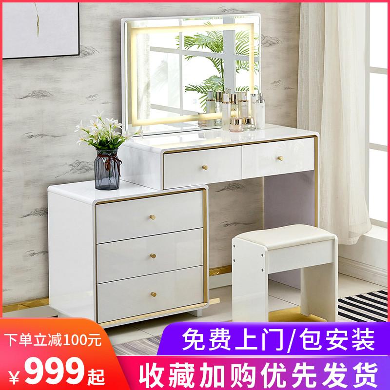 网红梳妆台收纳柜一体卧室化妆台带灯现代简约多功能小户型化妆桌