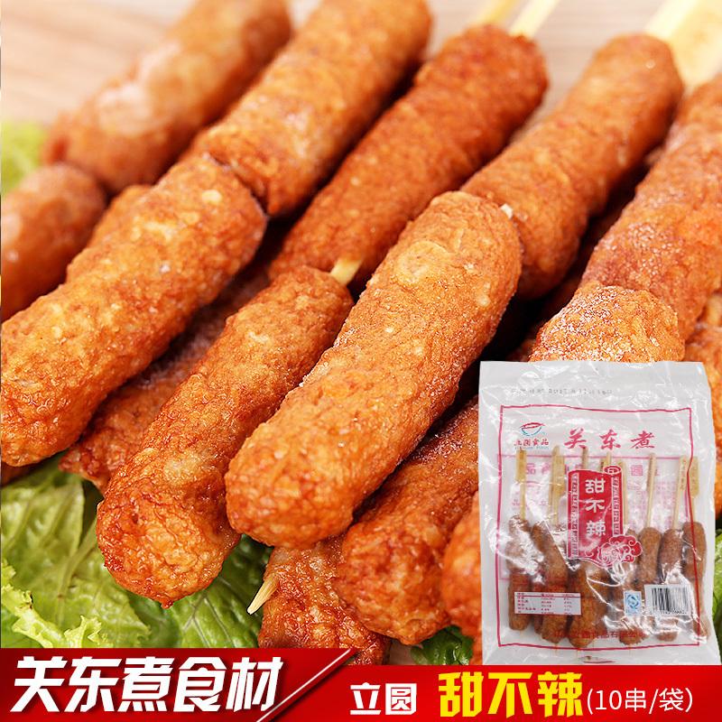 关东煮食材立圆甜不辣麻辣烫豆捞火锅丸子便利店串串香寿喜锅材料