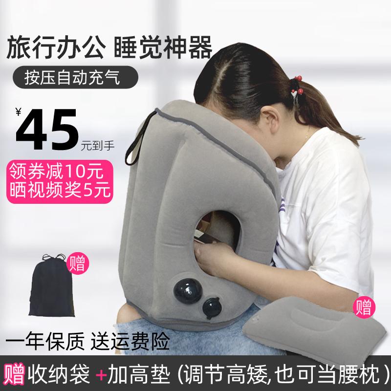 长途飞机趴睡充气枕头便携u型枕抱枕旅行火车办公室睡觉午睡神器