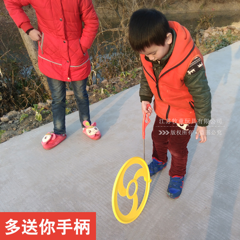幼儿园户外活动玩具器械 滚铁环 儿童 铁环滚铁圈 推铁环风火轮
