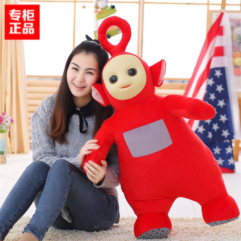 天线宝宝毛绒玩具公仔正版安抚玩偶儿童卡通小娃娃送孩子生日礼物