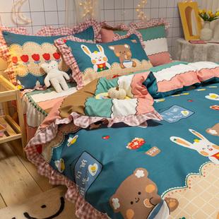 小熊熊和小兔兔 少女心卡通床裙式四件套1.8米1.5m床罩床套荷叶边