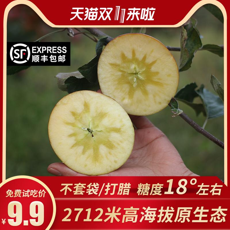 云南红富士冰糖心丑苹果脆甜现摘新鲜苹果应季1斤5斤8斤整箱包邮