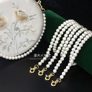 潘夫人珍珠链条diy手工包背带手提斜挎包包配件钢丝绳不掉皮图片