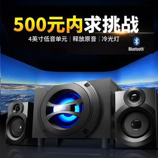SAST/先科 C2台式电脑音响笔记本多媒体电视蓝牙音箱2.1低音炮
