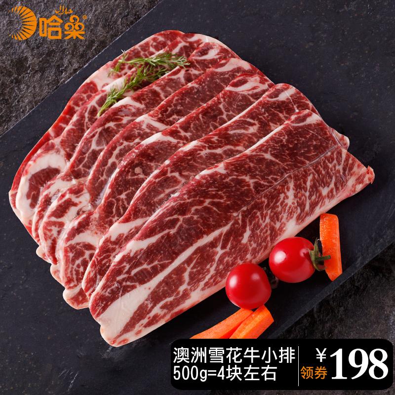 澳洲牛小排进口安格斯原切雪花牛排非腌制清真牛肉儿童牛排黑椒