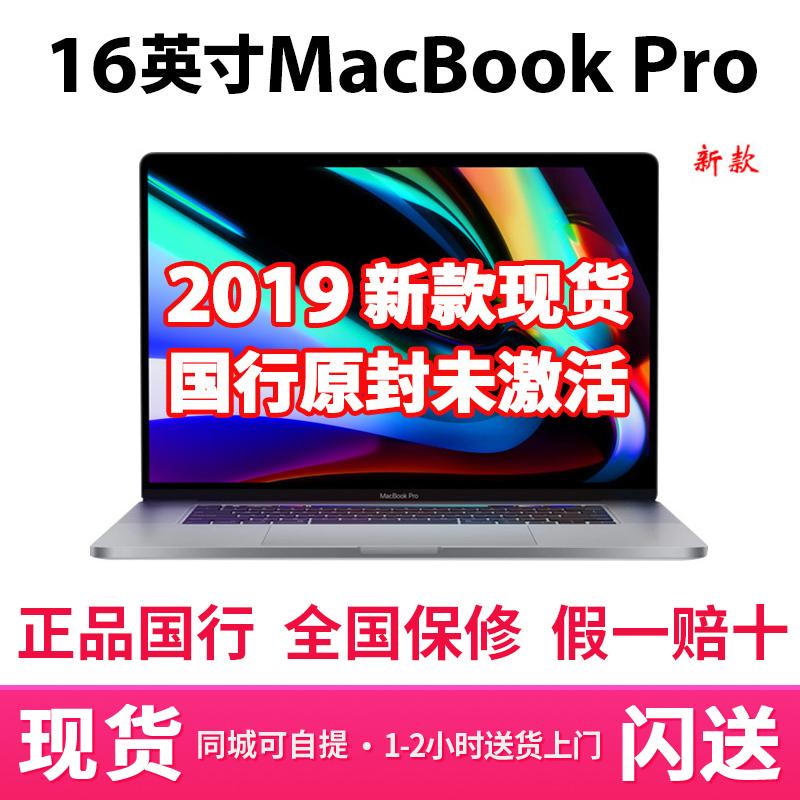 2019款Apple/苹果 MacBook Pro MPXQ2CH/A13寸16寸苹果笔记本电脑