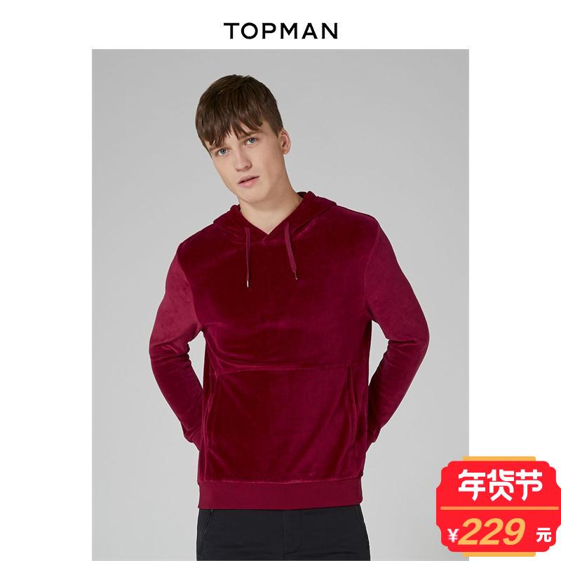 TOPMAN男士红色天鹅绒保暖舒适休闲连帽卫衣上衣|71I00QBRG
