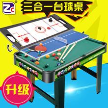 家庭美款儿童台球桌yi6具 大号in标准桌球台 儿童桌球台球