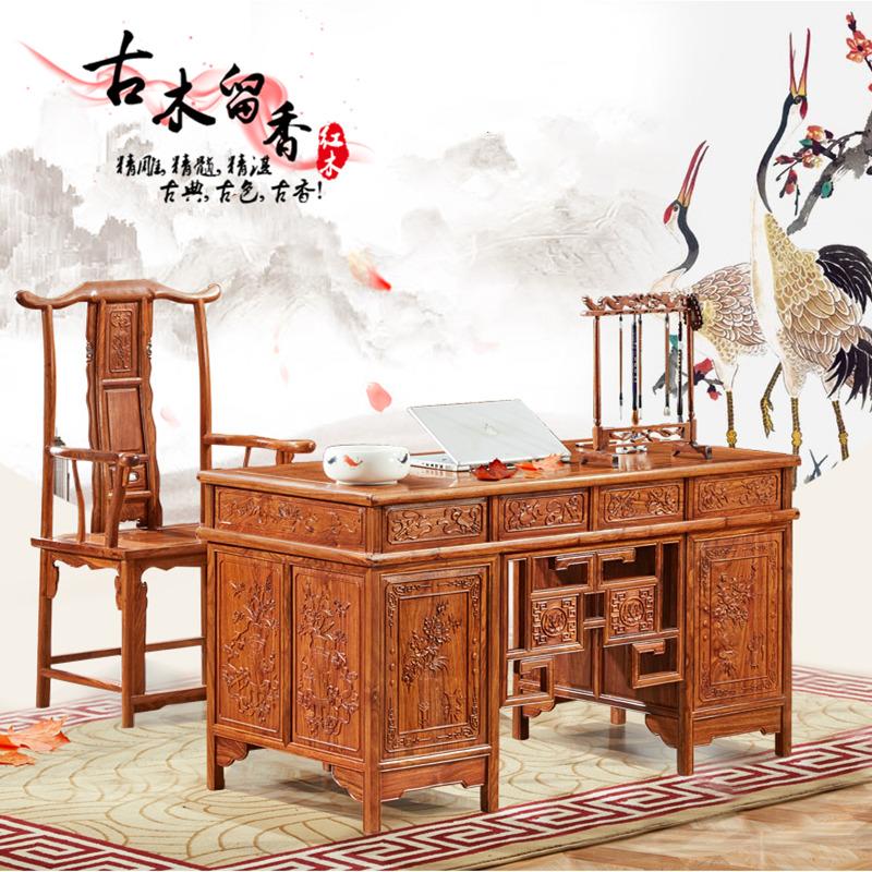 非洲花梨木刺猬紫檀豪华电脑桌 实木办公桌书房 红木写字桌电脑台