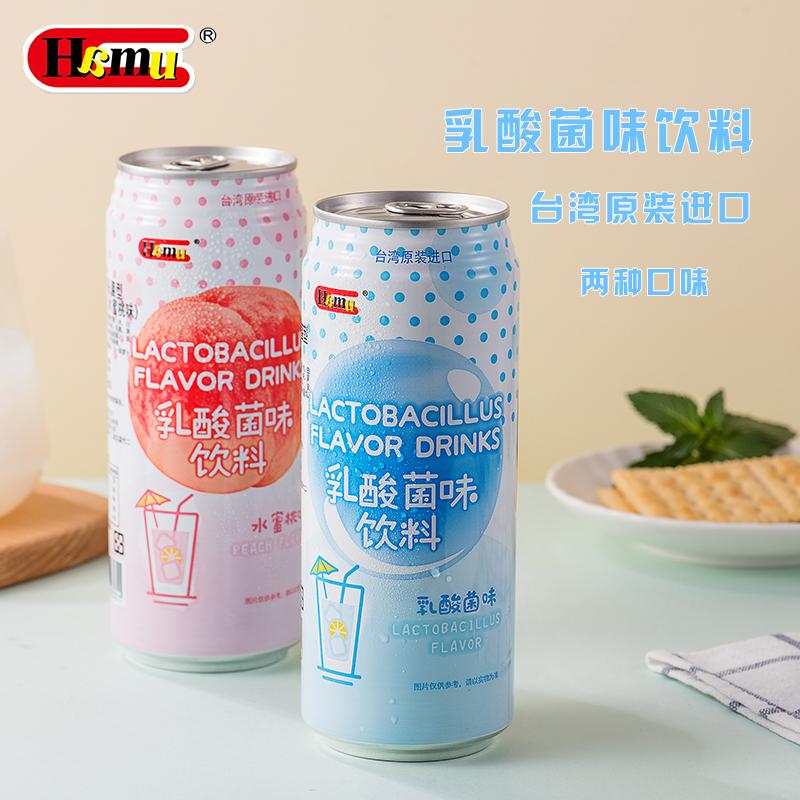 台湾进口hamu乳酸菌含乳饮料水蜜桃酸奶490ml*4罐装整箱饮品批发