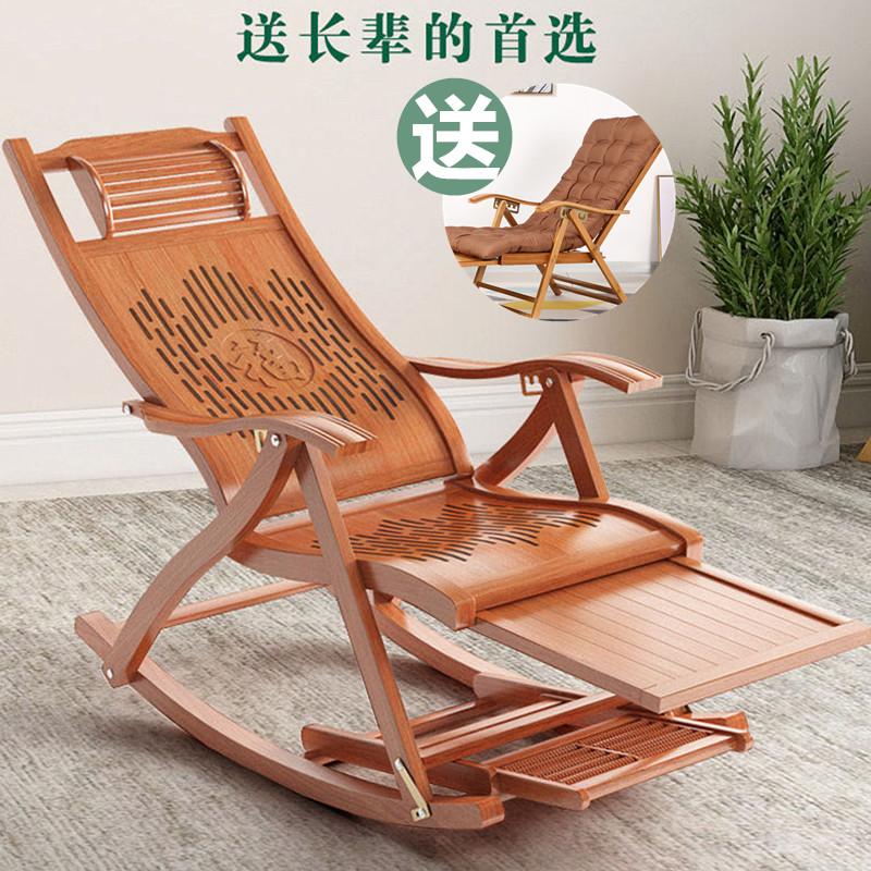 摇椅躺椅大人逍遥椅老人摇摇椅家用竹藤椅藤编午睡北欧阳台休闲椅