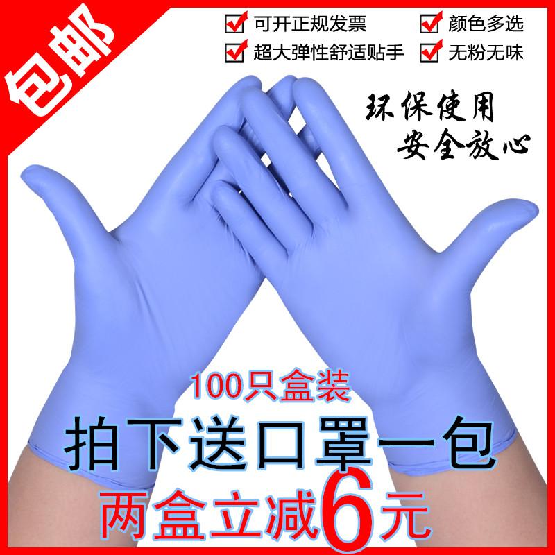 一次性乳胶手套丁腈橡胶PVC牙科餐饮防油防静电美容实验室包邮