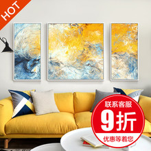 Nordic style decorative painting abstract painting living room sofa background wall painting hanging painting modern simple mural triple oil painting