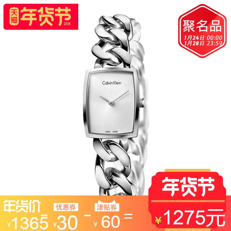 【香港直邮】爆款瑞士进口CK手表方盘手镯石英女表K5D2S126