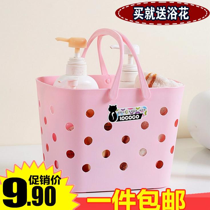 天天特价韩国澡篮大号防水浴篮塑料浴筐洗澡篮子手提浴室洗澡篮
