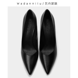 黑色高跟鞋女细跟百搭低跟软皮酒店礼仪上班工作鞋白色职业鞋小码