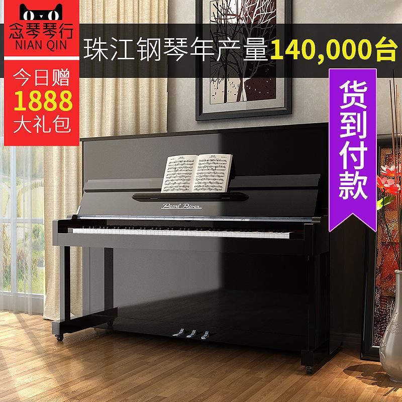 [念琴乐器]全新正品珠江钢琴QJ120钢琴演奏立式钢琴旗舰店