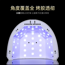 Nail burning lamp phototherapy machine LED lamp induction drying home phototherapy lamp nail oil dryer dryer nail shop