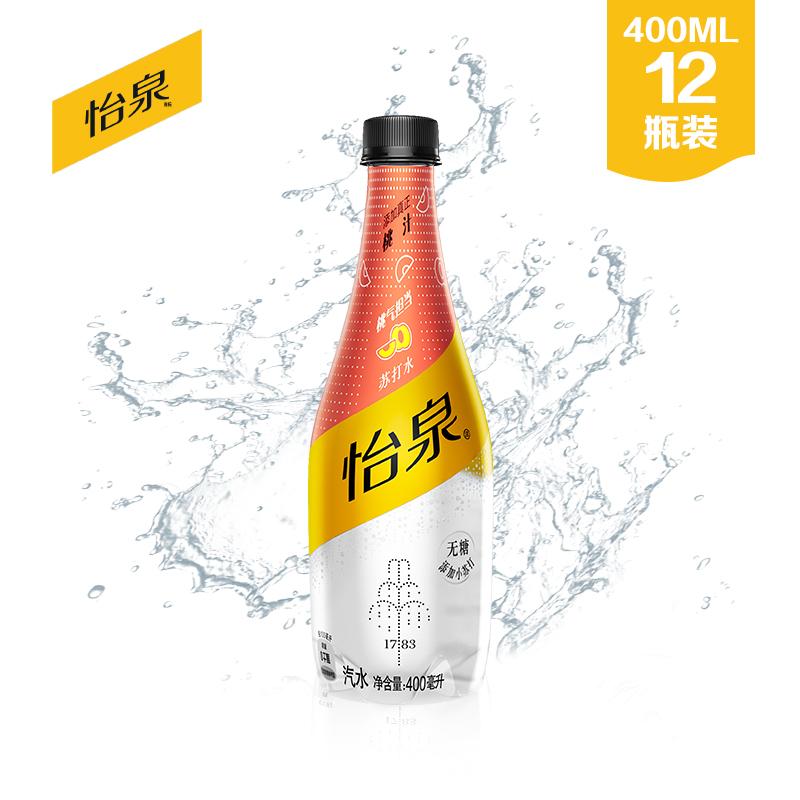 可口可乐怡泉桃汁苏打水苦柠味整箱装400ml*12瓶果汁型碳酸饮料