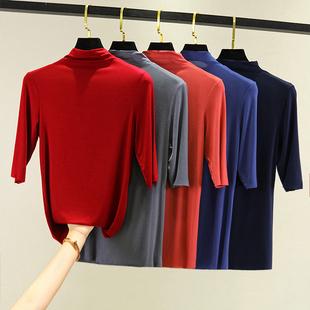 莫代尔短袖T恤女秋季薄款纯色半高领五分袖韩版修身显瘦洋气上衣图片
