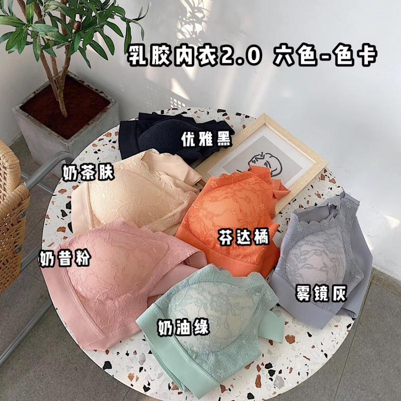 泰国蕾丝乳胶内衣无钢圈睡眠运动聚拢瑜伽全蕾丝乳胶无痕文胸