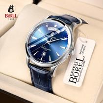 依波路进口瑞士手表男机械表男款正品国际名表手表男士大品牌腕表