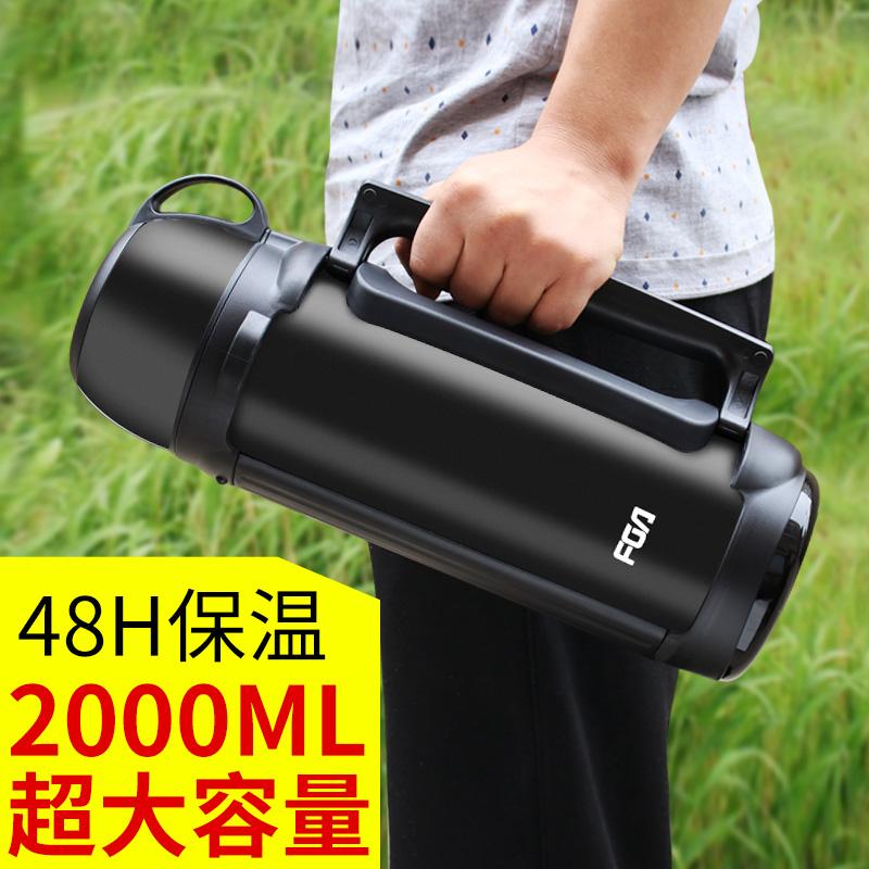 富光保温壶不锈钢热水瓶家用户外旅行便携男女大容量保温杯2000ML
