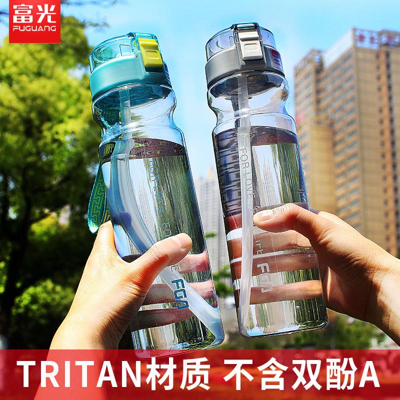 富光水杯塑料便携大容量太空杯子Tritan吸管夏天男女户外健身运动
