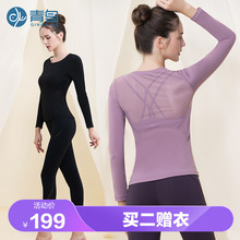 Green Bird 2019 New Yoga Suit for Female Running, Body-building, Body-building, Body-building, Fast-drying and Professional Sports Suit