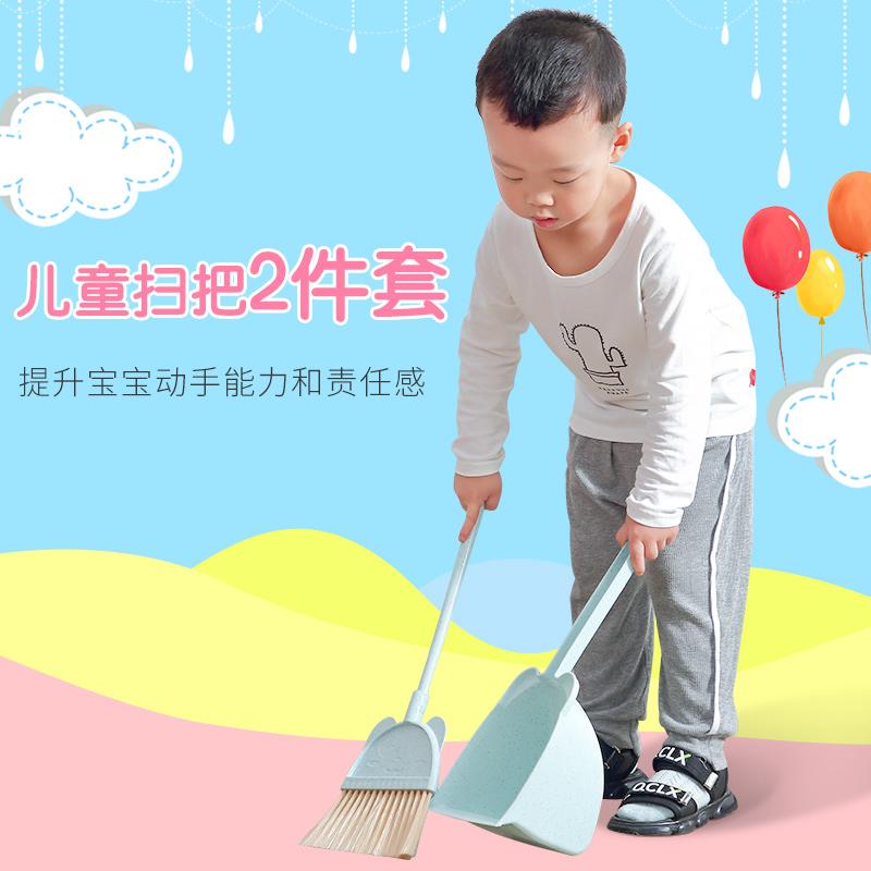 儿童扫把迷你扫帚宝宝幼儿园扫地清洁组合软毛塑料小扫把簸箕套装