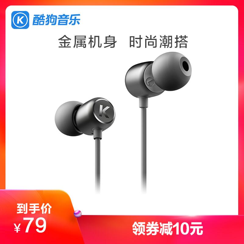 酷狗kugou m1l音乐有线耳机入耳式耳麦通用重低音耳塞低音炮带麦图片