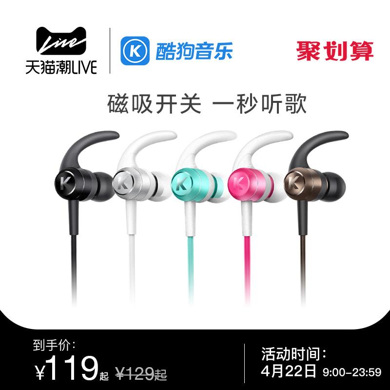 酷狗kugou M1蓝牙耳机运动无线跑步男女双耳挂耳入耳颈挂脖式磁吸