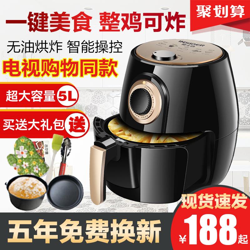 英国七代空气炸锅家用多功能无油全自动智能薯条机电炸锅大容量