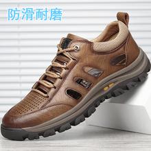 夏季男鞋软底运动ha5皮凉鞋男ie外包头登山鞋透气打孔洞洞鞋